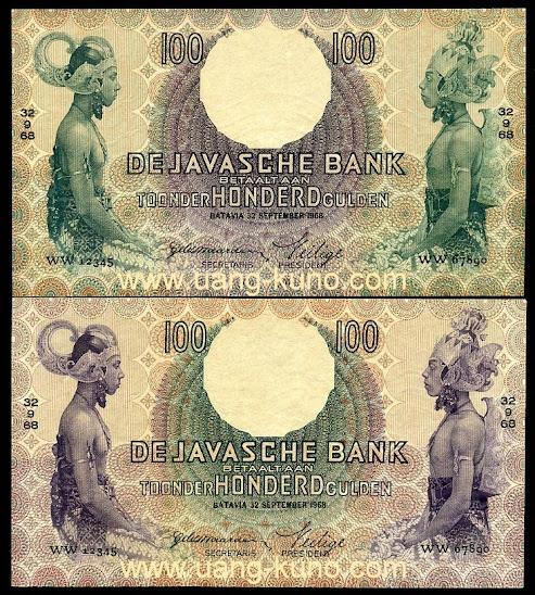 Wayang 100 gulden proof seri WW beda warna