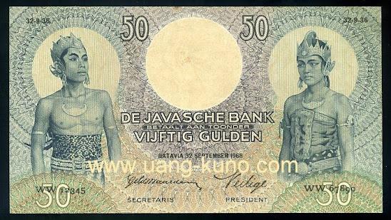 Wayang 50 gulden proof seri WW beda warna