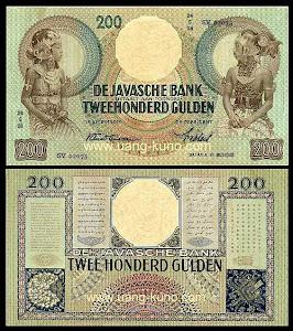 Wayang 200 gulden