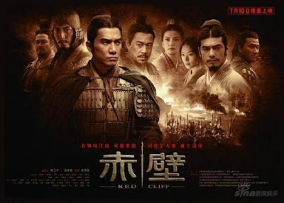 red cliff movie, (赤壁 - Chìbì)/ The Battle of Red Cliff