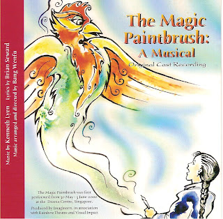 ken lyen cd, magic paintbrush