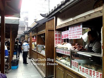 hangzhou, qinghefang road, food street