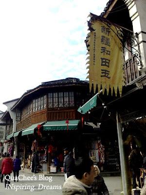 hangzhou, qinghefang road, banner