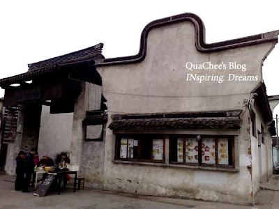 wuzhen square restaurant