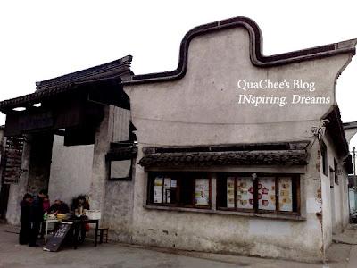 wuzhen square restaurant