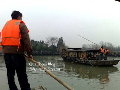 wuzhen, xizha, ferry