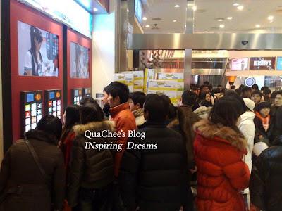 shocking shanghai, coupon machine