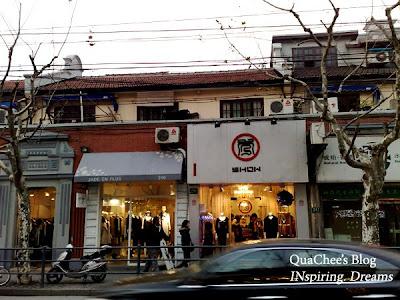 shanghai, street shop