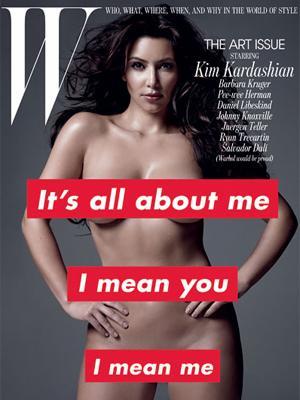 kim kardashian w cover pictures. kim kardashian w cover silver.