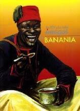 Καλως ηρθατε στη Μπανανια…