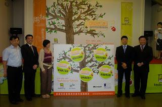 科技濃湯記者會(2008.6.26)