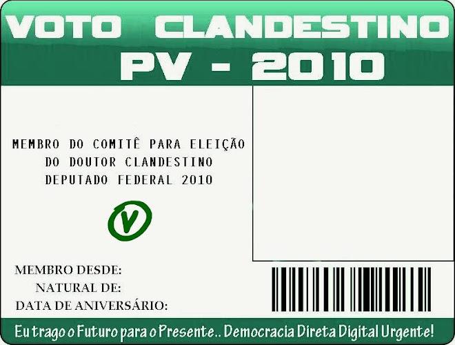 FAÇA JÀ A SUA CARTEIRA DO COMITÊ DIGITAL CLANDESTINO 2010