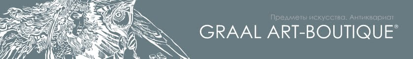 Graal Art-Boutique