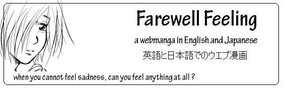 Farewell Feeling