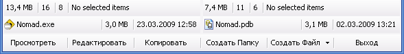 [23032009_BottomPanel.png]