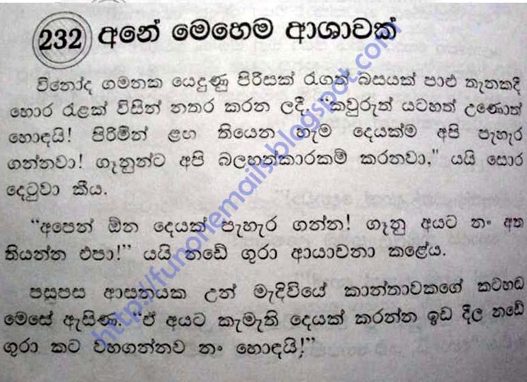 New senhala lanka lk release reviews and models on newcarrelease biz