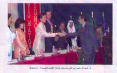 """الشاعر يتسلم جائزة """"مؤسسة عبد العزيز سعود البابطين"""" من الأميرة الإسبانية """"إلينا"""""""