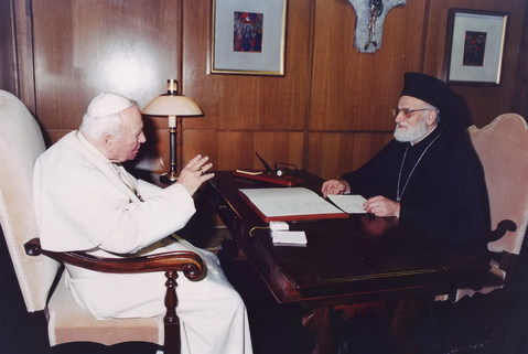 Beato Juan Pablo II y Gregorio III