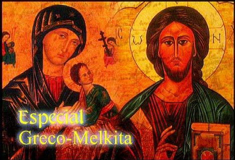 especial greco-melquita