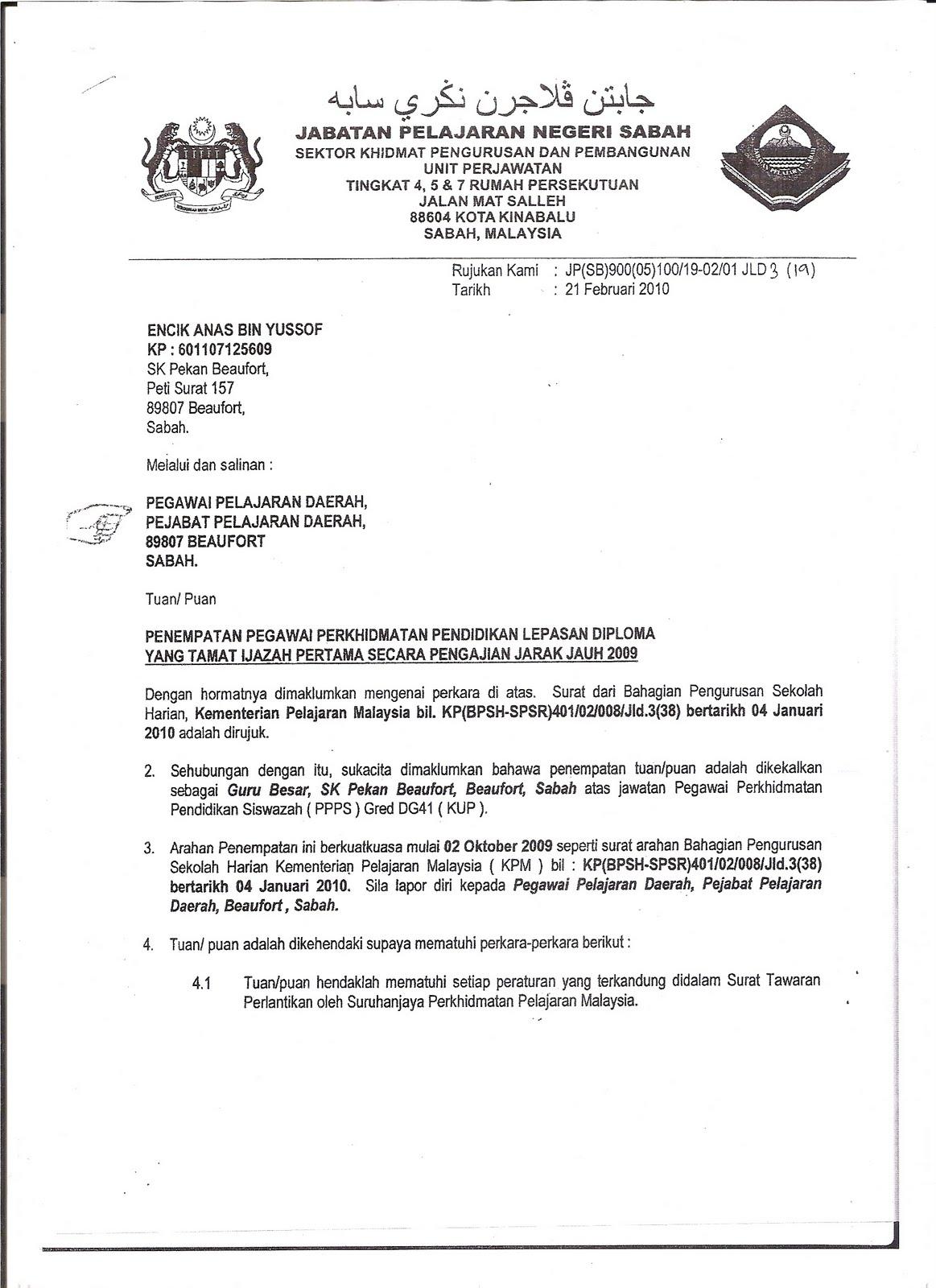 ,  pertukaran contoh surat legal officer surat rayuan permohonan