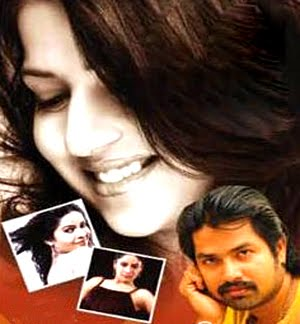 Antharangam Songs