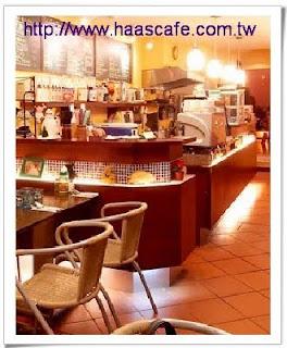 哈斯義式餐坊