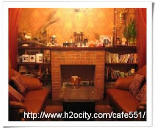 551咖啡廳