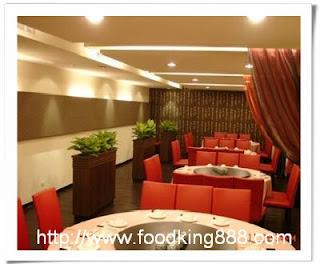 飯菜舖子餐廳