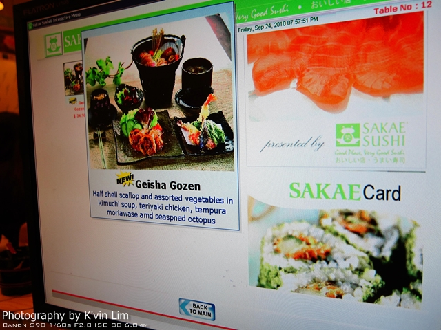 sakae sushi marketing strategy Sakae sushi financial analysis essay from the balance sheets, it can be seen that the current assets for the group are $19 5 million in 2012 and $16 7 million in 2011, while the current liabilities are $29 million for 2012 and $22 5 million for 2011 the percentage difference between the current assets and current liabilities are 48 7% and .