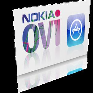 برنامج Nokia SuiFinal للتحكم الكامل