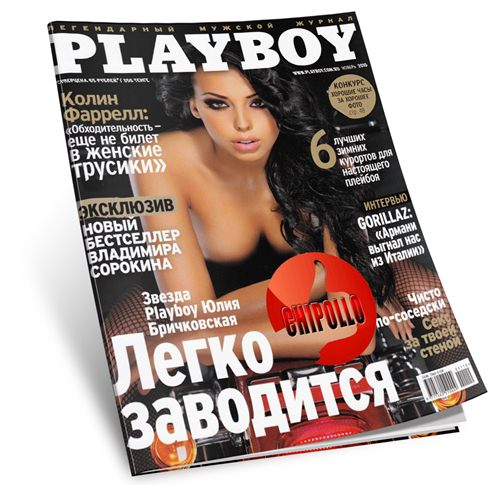 playboy magazine november 2010. playboy magazine november 2010