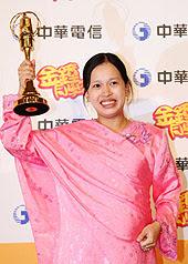 第42屆電視金鐘獎迷你劇集女主角獎得主莫愛芳