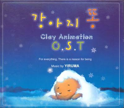 Yiruma - Doggy Poo  OST (2002)
