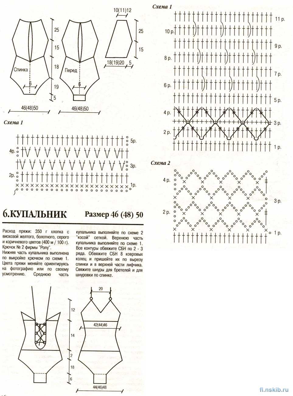 Цельный купальник крючком схема и описание