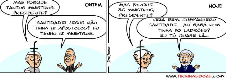 http://3.bp.blogspot.com/_yLOnKxk8g5o/TJkz9gWZmcI/AAAAAAAAH-g/QN8PakUt4cI/s1600/Papa+no+Brasil..jpg