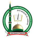 Lembaga Dakwah Mahasiswa Ramsis Unhas,Al-Aqsho