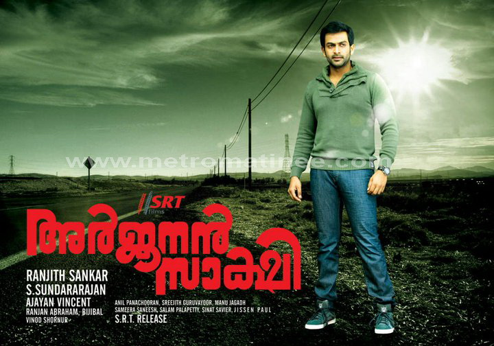 Arjunan Sakshi Torrent (2011) Malayalam 1CD DVDRip | Fun With Aqu