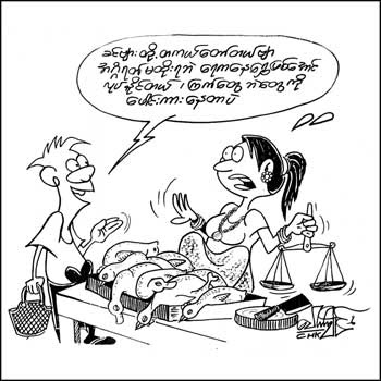 Myanmar Funny Cartoons Collection, Jan