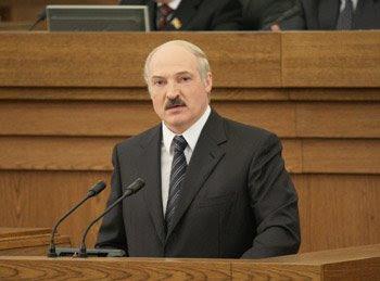 выступает Александр Григорьевич Лукашенко, первый Президент Республики Беларусь