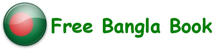 free bangla book | all free bangla book | free download bangla book | humayun ahmed books | E-book