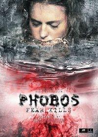 Phobos_survival_torture_porn_poster_locandina_image_picture_immagine