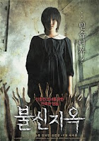 possessed_Lee_Yong-ju_movie_poster_locandina_image_picture_immagine