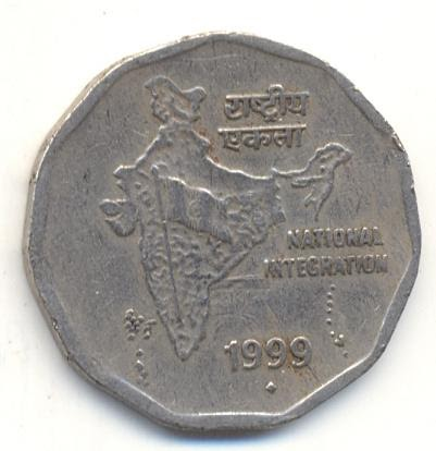 republic india coinage indian mint marks on coins. Black Bedroom Furniture Sets. Home Design Ideas