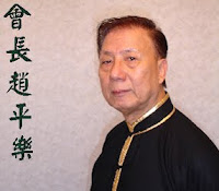 Fei Hok Phai