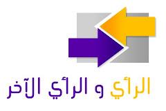 شعار مهنتي