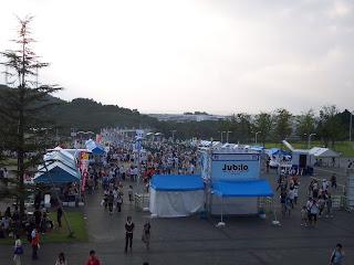 Jubilo fans outside Ecopa Stadium