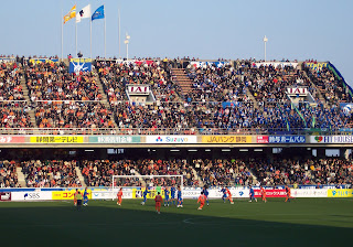 A packed Nihondaira Stadium