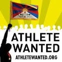 Athlete Wanted