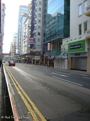 Hong Kong Street  Batch 2 Photo 8