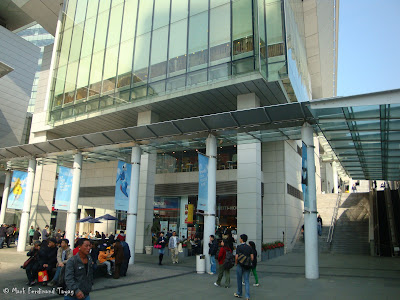 Tung Chung Station Hong Kong Photo 6